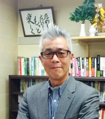 代表取締役 鶴井 孝昭